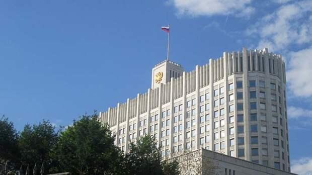 Правительство России утвердило схемы развития газовой и нефтяной отраслей
