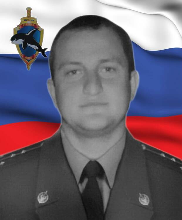 Капитан НИКОЛАЕВ Андрей Владимирович