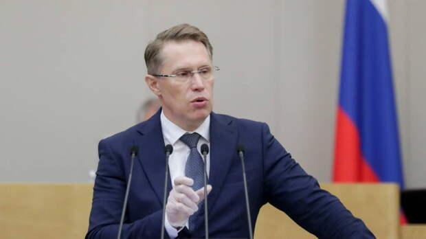 В России изменят схему лечения коронавируса