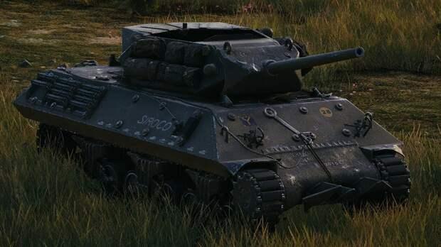 М10 rbfm - француз с американскими корнями.