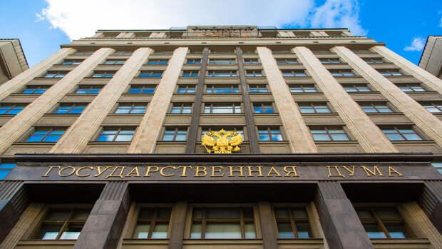 В Госдуме допустили изменение законодательства для борьбы с телефонным терроризмом