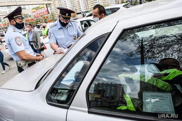 МВД изменит правила наказания водителей занарушение ПДД