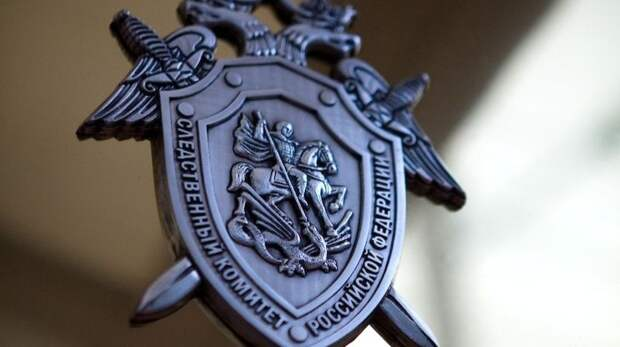 СК просит арестовать обвиняемых по делу о пожаре в московской гостинице «Вечный зов»