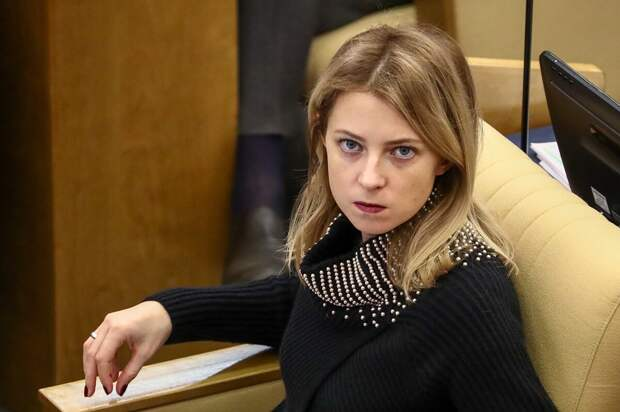 Наталья Поклонская: Единая Россия» имеет жёсткую внутрипартийную дисциплину
