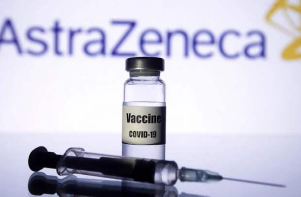 Австрия отказывается от вакцинации AstraZeneca