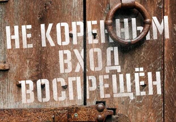 «Мало никому не покажется». В Раде опасаются, что Москва придет на защиту русских Украины