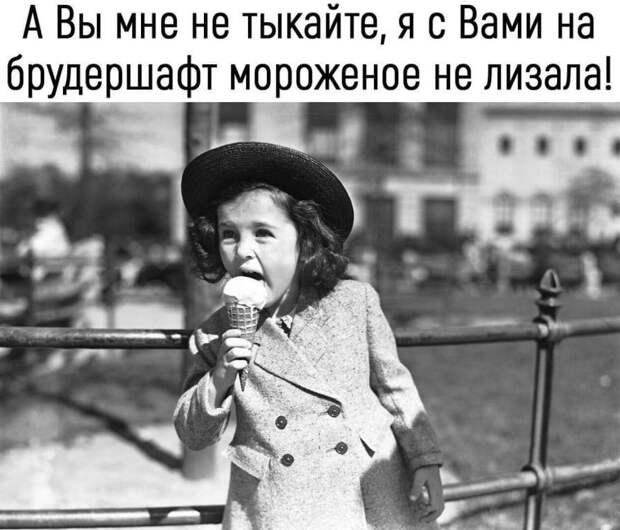 Алевтина точно не знала от кого родила - от Николая или от Димы...