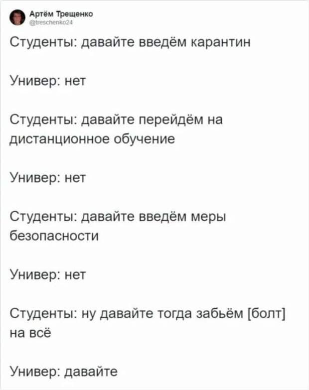 Смешные комментарии. Подборка chert-poberi-kom-chert-poberi-kom-21030703092020-7 картинка chert-poberi-kom-21030703092020-7