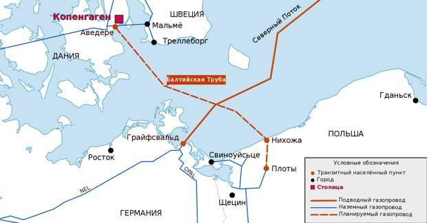 """Польша назначила """"Газпрому"""" штраф в $7,6 млрд"""
