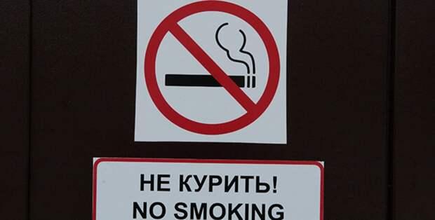МЧС потребует сделать сигареты «самозатухающими»