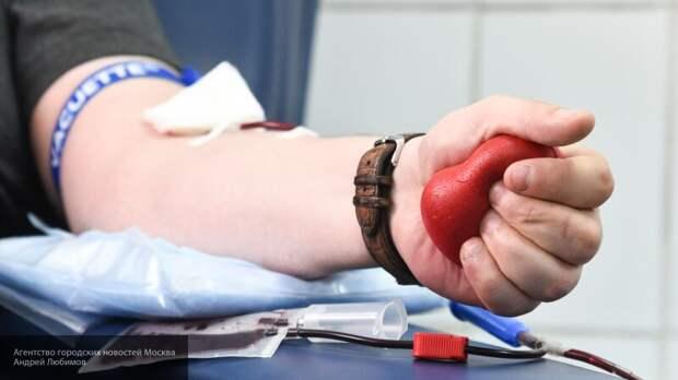 Сдать кровь может далеко не каждый: кому запрещено донорство в России