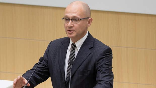 Съезд общества «Знание» избрал Кириенко главой наблюдательного совета