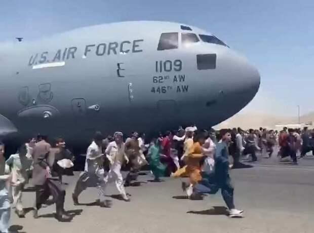 Дмитрий Гололобов о бегстве США из Афганистана