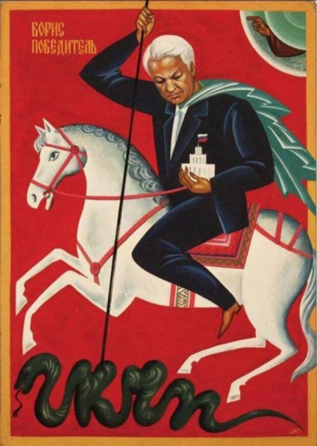 Зачем Путин вручил Наине Ельциной орден Святой великомученицы Екатерины?