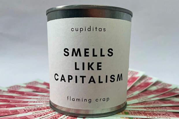 Свечи с ароматом богатства предложили англичанам