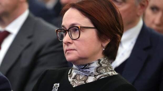 Греф зашёл слишком далеко: Пронько заявил об ударе Набиуллиной