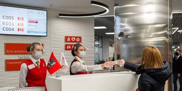В центре «Мои документы» на Строгинском бульваре появилась новая услуга для маломобильных граждан