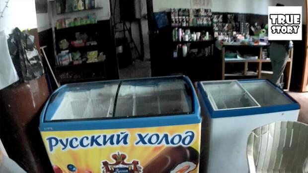 Зашли в магазин в Абхазии, а свет неожиданно выключился