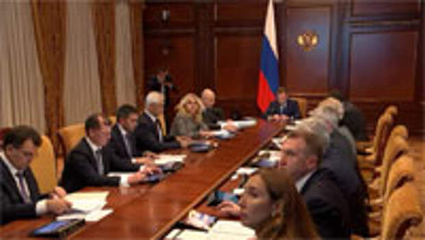 Может, вы работать не умеете? – Медведев отчитал губернаторов за срыв задач по нацпроектам