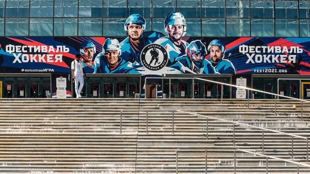 Касатонов: «Ночная лига объединяет тысячи игроков, интерес к хоккею продолжает расти»