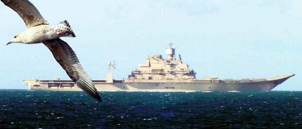 Мусорный ветер, дым из трубы: судьба советских авианосцев