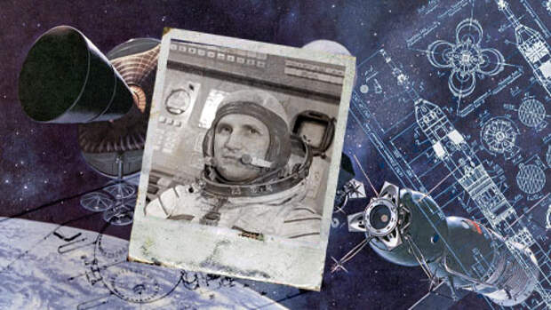 Мы готовились к неизвестному. Борис Волынов — о первом отряде космонавтов СССР
