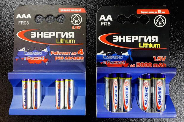 Российские батарейки Энергия Lithium + тест литиевых батареек AA/AAA