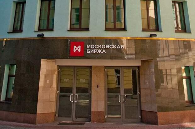 Индекс Московской биржи достиг нового исторического максимума