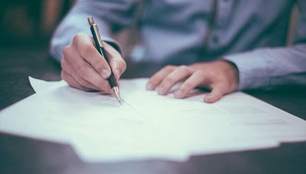 Правительство Подмосковья и Росимущество подписали соглашение о взаимодействии