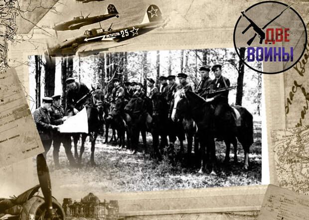 Наумов командует партизанским отрядом. Фото в свободном доступе.