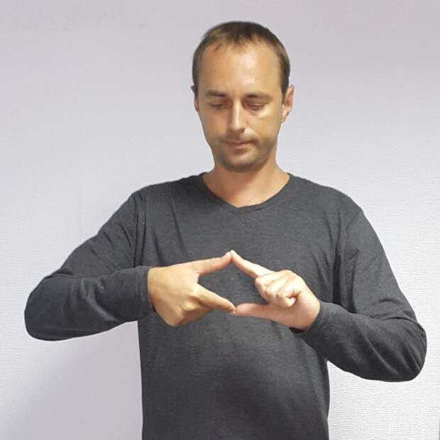 Упражнения для развития могза с помощью пальцев...