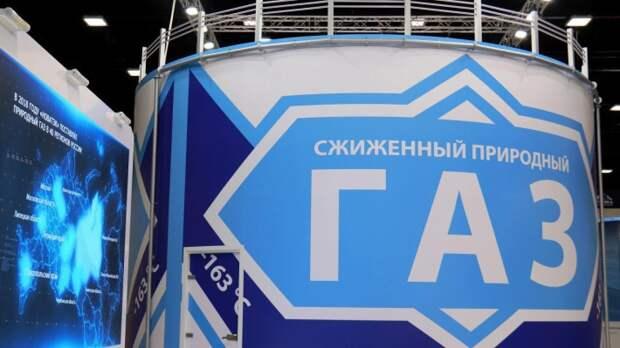 """""""Газпром"""" переживает из-за нулевых пошлин """"Новатэк"""""""