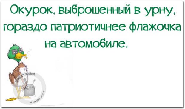 1427224854_frazki-13 (604x356, 117Kb)
