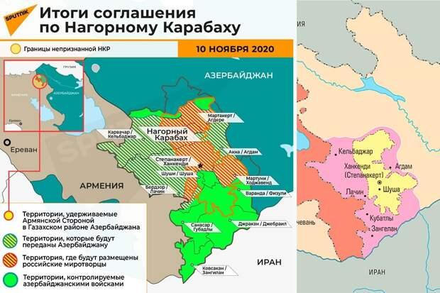 Территории, которые потеряли армяне, наглядно