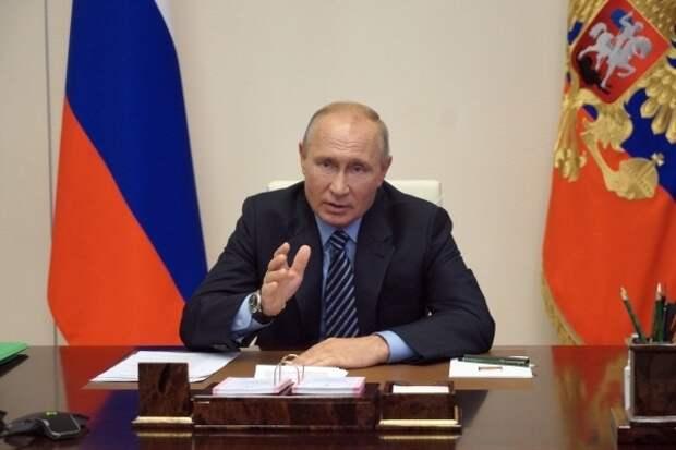 Владимир Путин поручил до 24 июля ввести налог для богатых