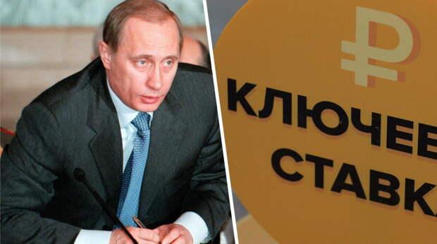 Не в ставке дело. Почему цб забыл про удачный опыт «русского экономического чуда», 20-летней давности?