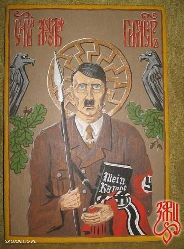 """""""Святому"""" Гитлеру помолимся"""