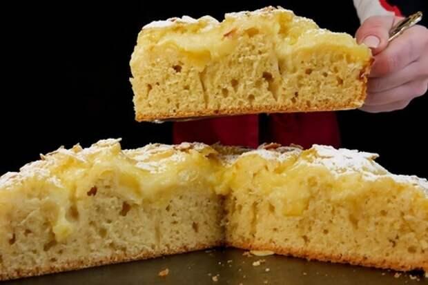 Фото к рецепту: Яблочный пирог с заварным кремом