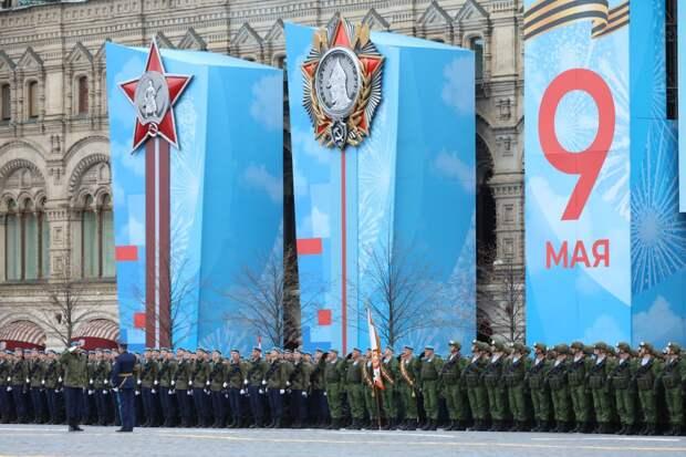 Парад Победы начался на Красной площади в Москве