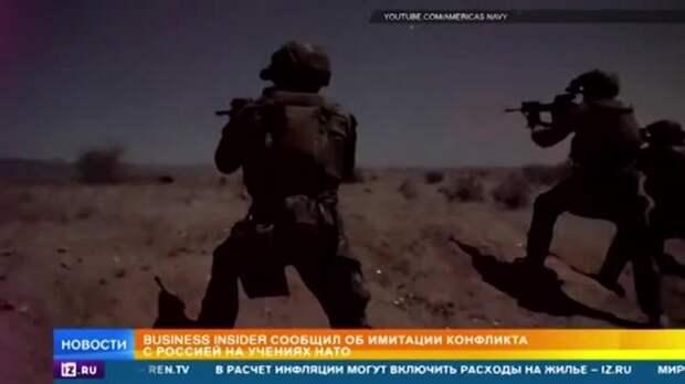 """BI: """"морские котики"""" отрабатывали прорыв обороны России в Крыму"""
