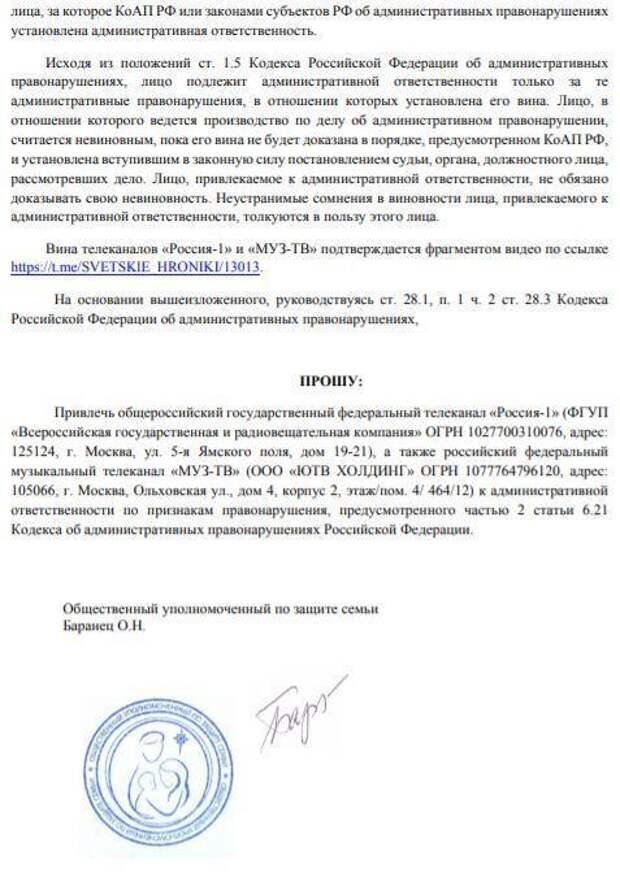 МВД проверит телеканалы, показавшие гомосячьи шутки извращенца Киркорова