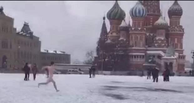 Либерал разделся догола и бегал по Красной площади – он объявил это «художественной акцией»