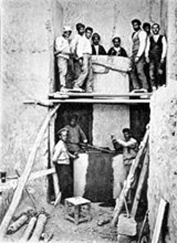 Sarduri annals found 1915.jpg