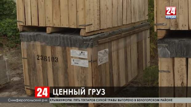 В Крым до конца октября привезут почти 400 новых лифтов