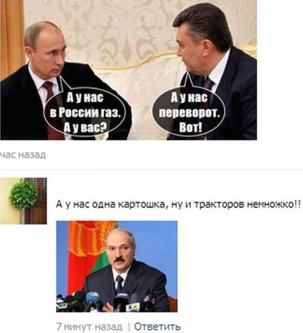 Матрица «цветных революций». Белоруссия в зоне риска