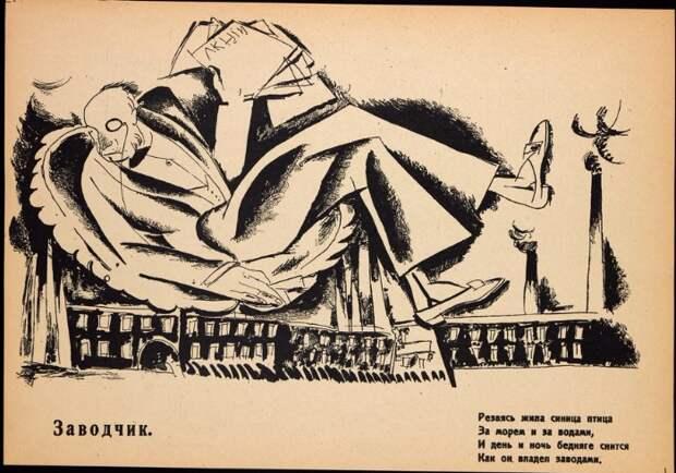 heroes_of_1917_11