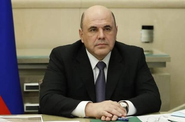 Мишустин прибыл с рабочим визитом в Комсомольск-на-Амуре