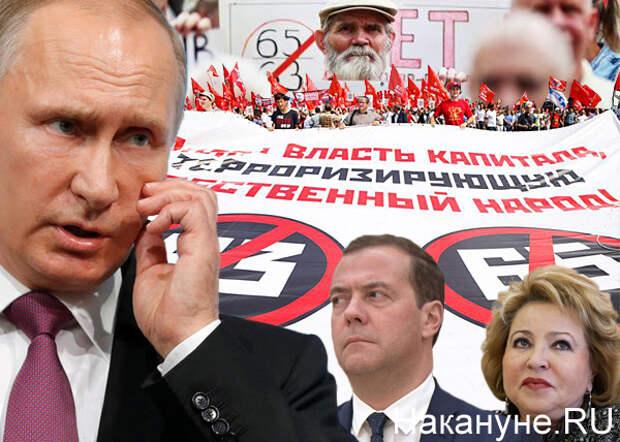 Историческому падению рейтинга Путина нашли объяснения