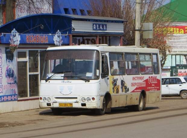 В Можге снизили стоимость проезда на общественном транспорте до 25 рублей