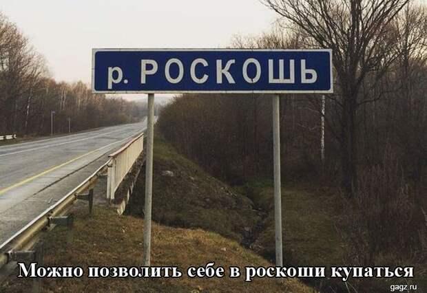 podborka_horoshego_nastroeniya_gagz_ru_001483